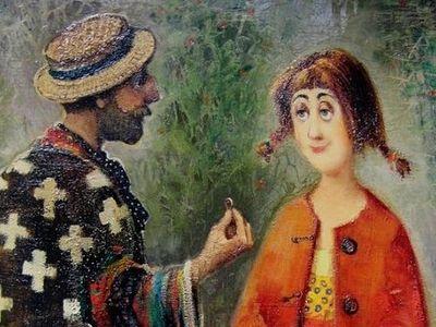 Женитьба по благословению