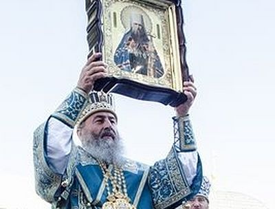 Two new saints canonized at Kiev Caves Lavra