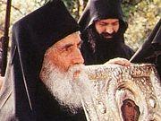В Москве покажут цикл фильмов о преп. Паисии Святогорце и представят современное духовное кино