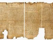 Ассирийцы возрождают диалект арамейского языка, на котором говорил Господь Иисус Христос