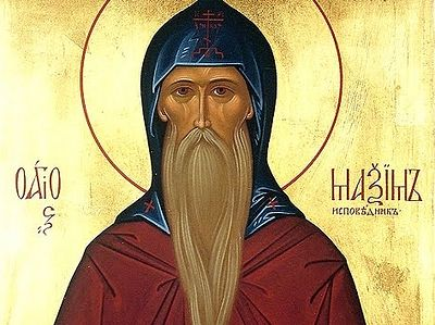 Man in Creation: The Cosmology of St. Maximus the Confessor