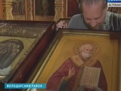Three icons begun to stream myrrh in monastery near Astrakhan