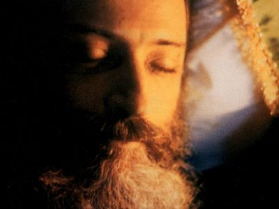 Vignettes of a Holy Life: Reminiscences of Fr. Seraphim Rose