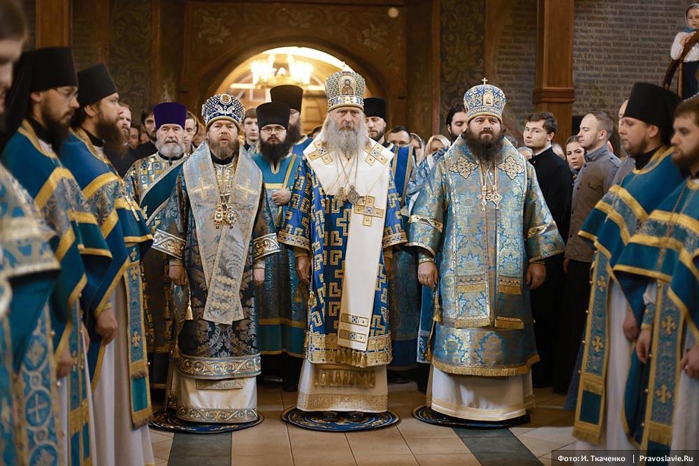 Епископ Егорьевский Тихон, архиепископ Сергиево-Посадский Феогност, епископ Бронницкий Парамон