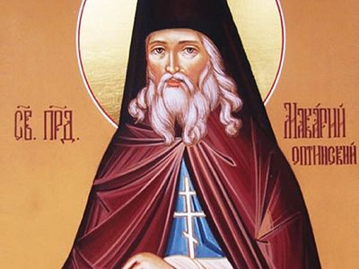 Vision of the True Light: Selected Sayings of St. Macarius of Optina