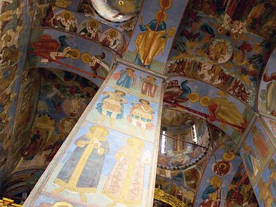 О фресках Ипатьевского монастыря, Страшном Суде и церковном искусстве