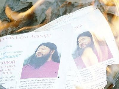 Aum Shinrikyo Japanese sect outlawed in Russia