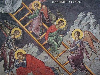 Лестница в Небесный Мир