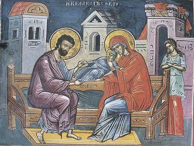 Open Unto Us the Doors of Mercy