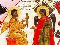 Учение о человеке в христианстве и неоязычестве