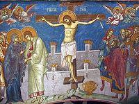 Слово о Кресте