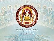 Греческие клирики просят священноначалие Элладской Церкви не утверждать принятые на Крите решения
