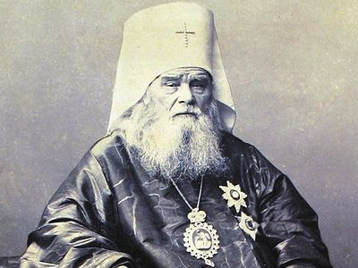 By Reindeer and Dog, by Boat and on Foot: Holy Hierarch Innocent of Moscow on His Missionary Journeys