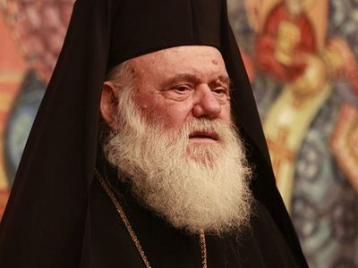 Greece's Archbishop: People Will Decide Church-State Relation