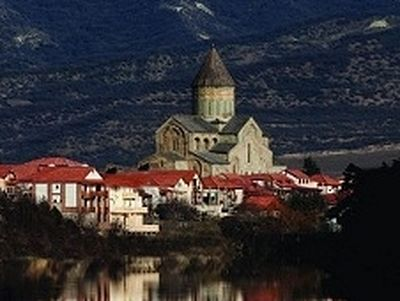 Georgia celebrates Svetitskhovloba, day of legendary cathedral with Christ's mantle