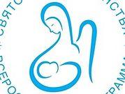 В Санкт-Петербурге состоится Пятый Форум Всероссийской программы «Святость материнства»