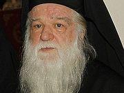 Митрополит Калавритский Амвросий: Призываю вас к битве за нашу Веру!