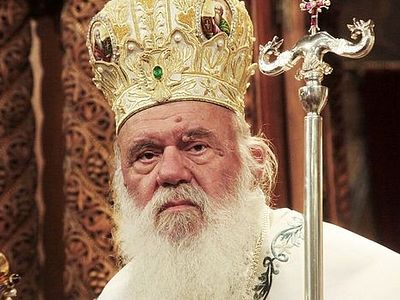 Archbishop Ieronymos criticizes policy of de-Christianization of Greece