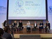 Дискуссия «СМИ как инструмент прямого воздействия: благотворительность на языке медиа» прошла на фестивале «Вера и Слово»