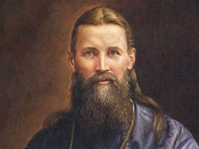 St. John of Kronstadt Through the Eyes of New Martyr Alexander Hotovitzky