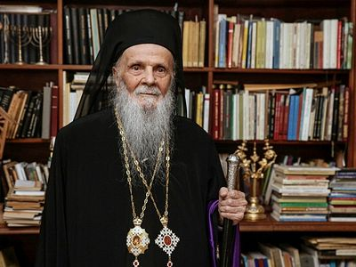 10 Famous Quotes from His Eminence Archbishop Justinian Chira