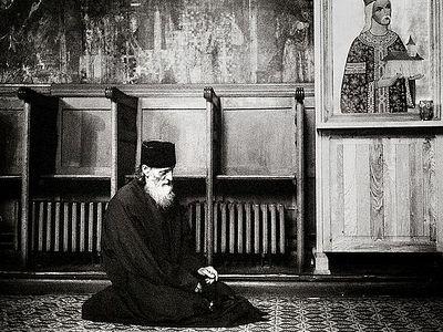 Ненасытимость святых и «глубины сатанинские»