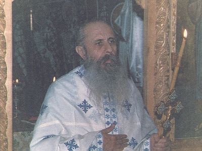 The Life and Teachings of Elder Epiphanios Theodoropoulos of Athens