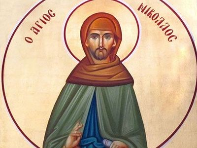 Holy New Martyr Nicholas of Chios (+ 1754)
