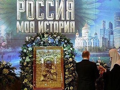 Выставку в Манеже «Россия – моя история» посетили более 70 тыс. человек