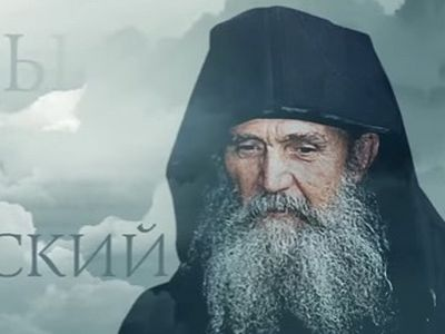 VIDEO: Elder Ephraim of Arizona