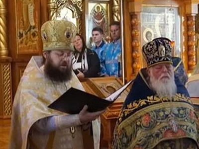 VIDEO: The Consecration of His Grace Irenei Bishop of Sacramento