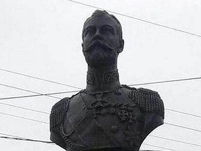 Monument to Nicholas II Established in Vladivostok