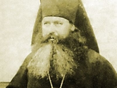 Holy Hieromartyr Pateliemon (Arzhanykh), Optina New Martyr