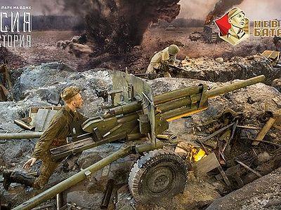 В мультимедийном парке «Россия-Моя история» откроется уникальная трехмерная панорама «Москва. 1941. Контрнаступление».