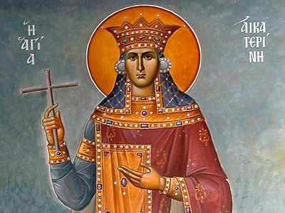 The example of St. Catherine the Great Martyr