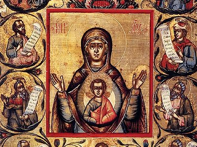 """Icon of the Mother of God """"Kursk-Root"""""""