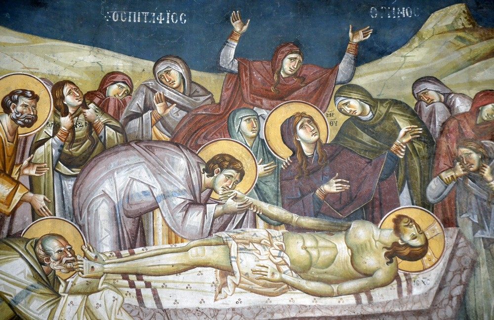 Церковь Пресвятой Богородицы Перивлептос
