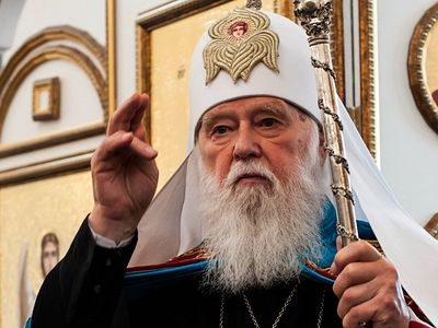 "Schismatic ""Pat."" Philaret meets with canonical Ecumenical Patriarchate Ukrainian hierarchs"