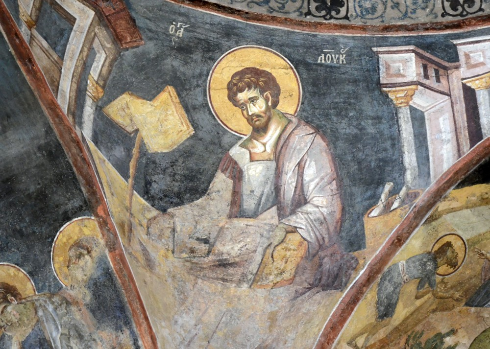 Евангелист Лука. Церковь Пресвятой Богородицы Перивлептос