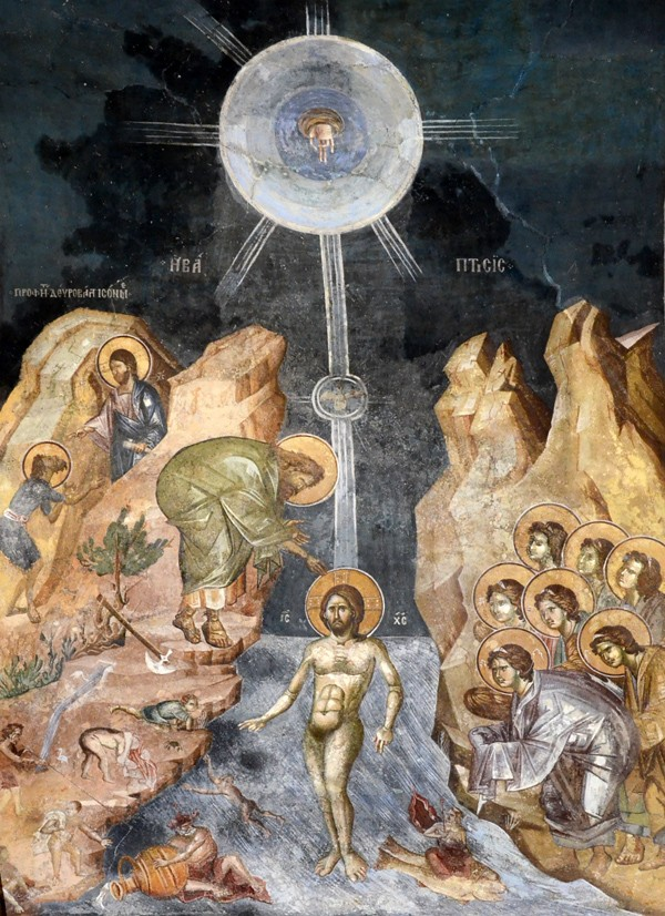 The Baptism of Christ. Church of the Holy Theotokos Perivleptos