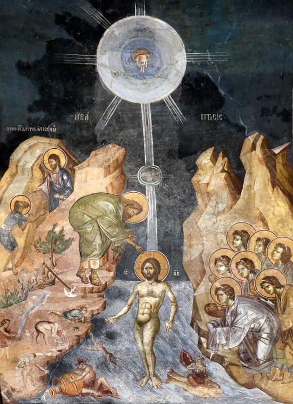 Крещение Господне. Церковь Пресвятой Богородицы Перивлептос