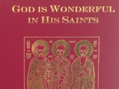New Book: God is Wonderful in His Saints: Book of Akathists