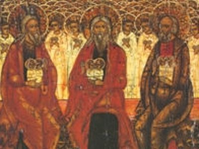 On Getting Ready for the Banquet: Homily for the Sunday of the Forefathers of Christ in the Orthodox Church