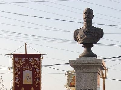 Tsar-Martyr Nicholas II monument consecrated in Vladivostok