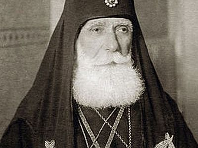 Georgian Church canonizes two kings, two abbesses, and a Catholicos who ruled 1932-1955