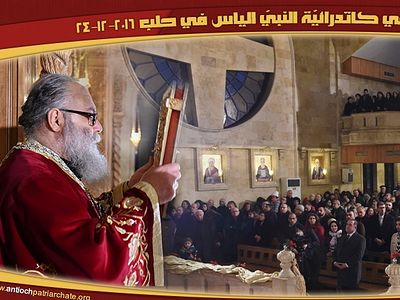 Patriarch John X Celebrates Christmas in Aleppo