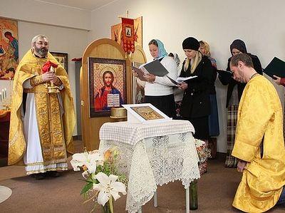 Православная миссия в Перу