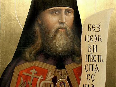 The Relevance of Hieromartyr Hilarion (Troitsky) Life for Our Times.