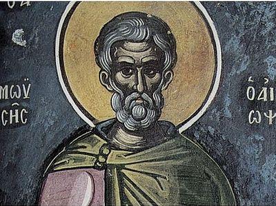 Может ли убийца стать святым?