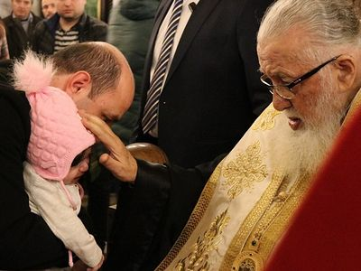 Tabloid sites way off on Patriarch Ilia, Georgian Baptism